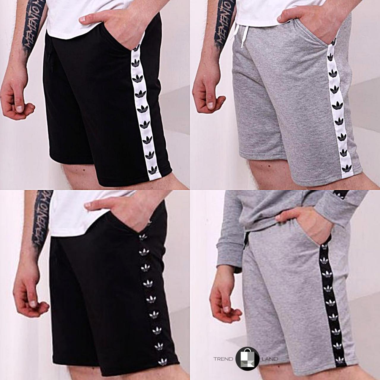 Мужские спортивные шорты с лампасами в стиле Adidas 4 цвета в наличии