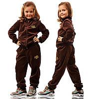 """Детский стильный велюровый спортивный костюм унисекс """"Гермес"""" в расцветках"""