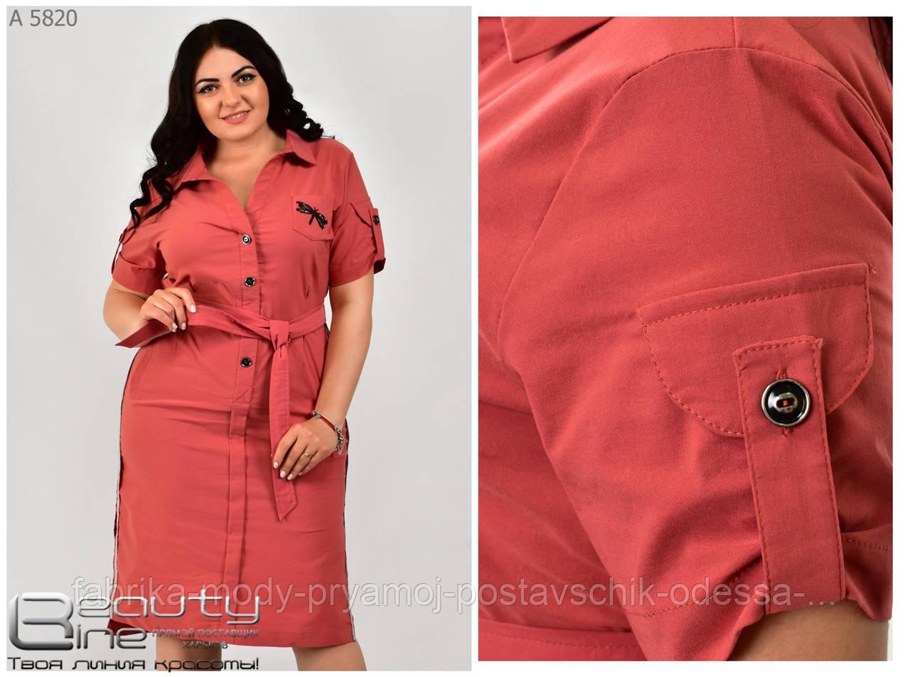 Женское платье Фабрика Моды от 48 до 62 размера №5820