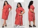 Женское платье Фабрика Моды от 48 до 62 размера №5820, фото 2