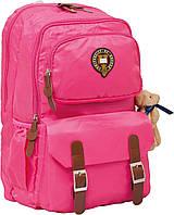 """Рюкзак подростковый для девочек Yes Х163 """"Oxford"""" 47*29*16 см розовый (552555)"""