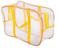 Компактная прозрачная сумка в роддом/для игрушек ORGANIZE (желтый)
