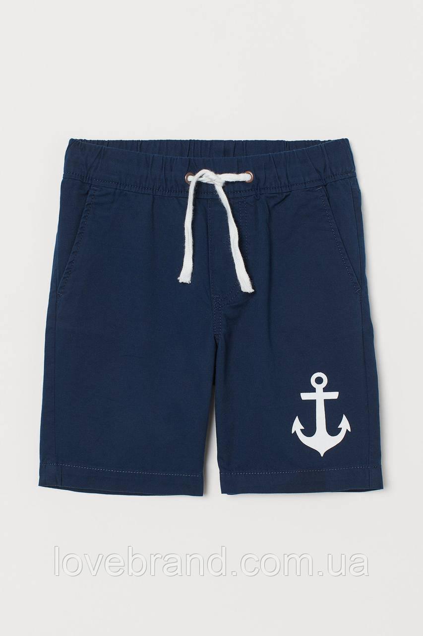 Легкие хлопковые шорты для мальчика H&M, шортики детские  ейч енд ем синие с якорем 3-4 г./104 см