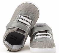 4c647aec32a7f8 Взуття для новонароджених оптом в Україні. Порівняти ціни, купити ...