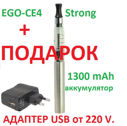 Купить электронную сигарету в украине в харькове рейтинг одноразовые электронных сигарет 2020