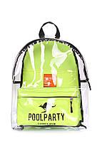 Прозрачный силиконовый рюкзак желтый с подкладкой PoolParty