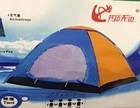 Туристическая палатка2.08 х 2.08 метра, 4-х местная, фото 2