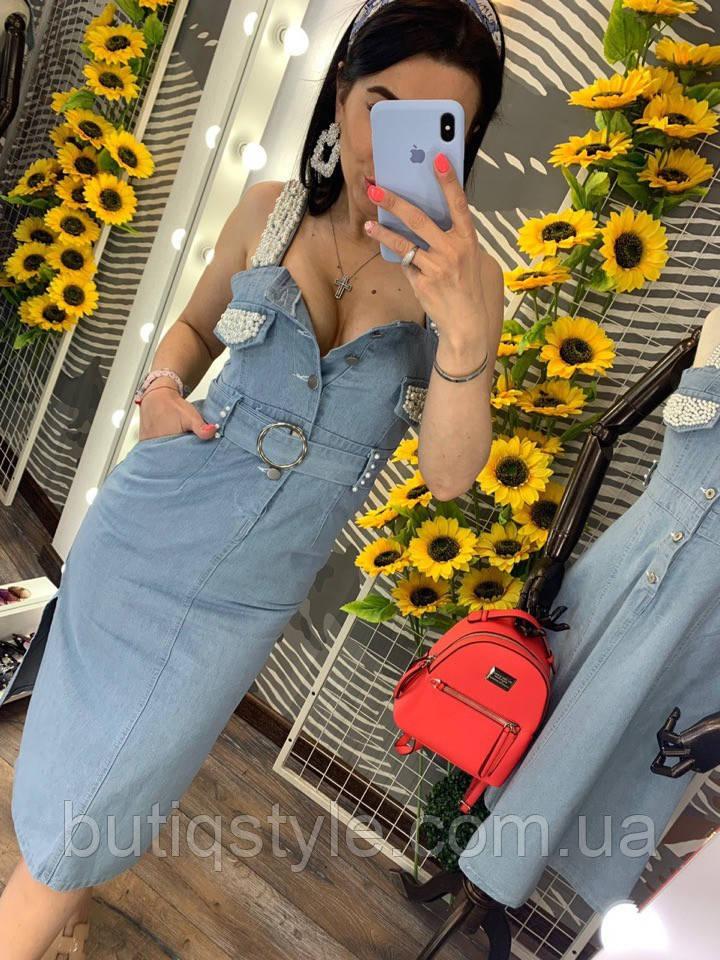 Эффектный и стильный женский, джинсовый сарафан облегающего кроя с жемчугом