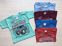 """Футболка детская для мальчика от 1 до 3 лет, """"Super Rally"""", цвет уточняйте при заказе"""