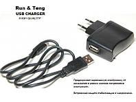 Адаптер USB - 220 V. Для зарядки USB устройств от розетки.