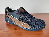 Кросівки чоловічі літні темно сині сітка (код 51), фото 1