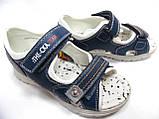 Босоножки, сандалии для мальчиков тм Сказка , размер 35, 36, 37., фото 2