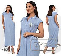 Удобное длинное летнее платье с карманами больших размеров 48 - 54