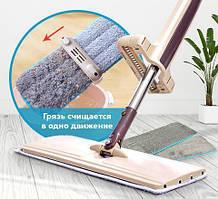 Швабра лентяйка с отжимом Cleaner 360 Spin Mop