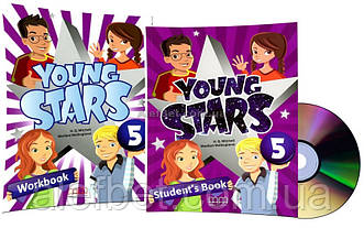 Английский язык / Young Stars / Student's+Workbook+CD. Учебник+Тетрадь (комплект), 5 / MM Publications