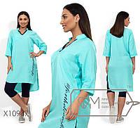 Яркий летний костюм удлиненная туника с бриджами большого размера 48, 50, 52, 54, 56