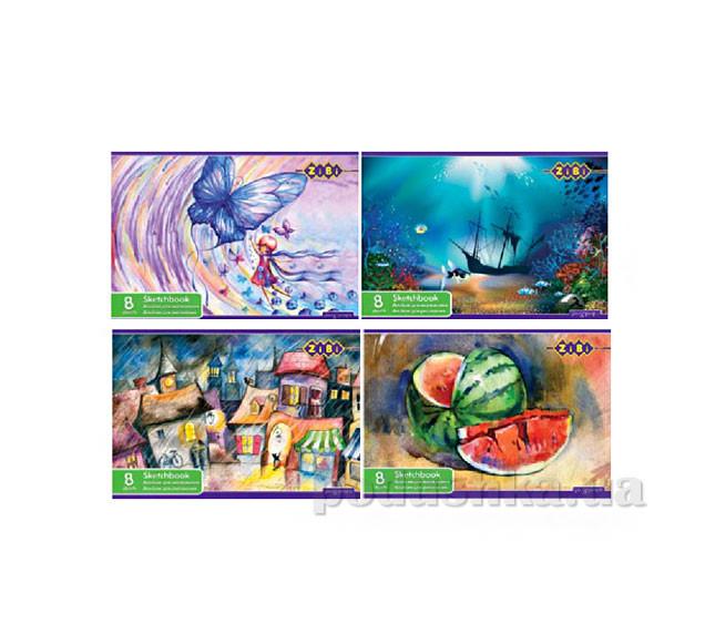 Альбом для рисования, 8 листов ZiBi ZB.1420   - Podushka.ua - интернет-магазин Подушка в Киеве