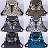 Женский городской рюкзак с клапаном геометрический Бао Бао Алмаз Бронзовый, Bao Bao Issey Miyake 3012, фото 2