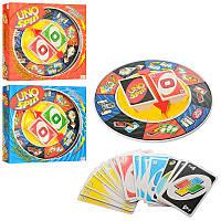 Настольная карточная игра Уно UNO с рулеткой,HY25182B-C