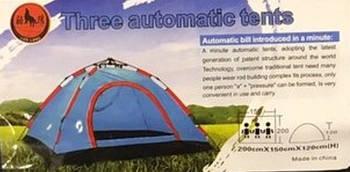 Туристическая палатка автомат 2 х 1.5 метра, 3-х местная