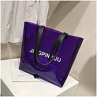 Женская прозрачная пляжная сумка JingPin фиолетовая