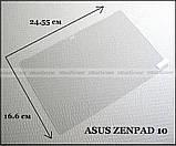 Защитное стекло для Asus Zenpad 10 Z301M Z301Ml Z301MFL P00L водостойкое закаленное 9H 0.4 мм, фото 3