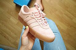 Кроссовки Оригинал Adidas Samba Rose