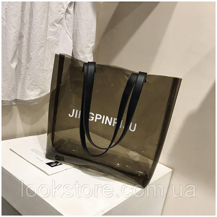 Женская прозрачная пляжная сумка JingPin темно-серая