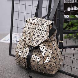 Стильный женский Рюкзак светоотражающий хамелеон Бао - Бао Золотой 3022 для прогулок по городу