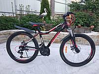 Подростковый алюминиевый велосипед 24 дюйма 15 рама Trinity Crosser