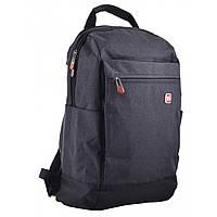 Рюкзак мужской Yes Biz 46*31*16 см серый с отделом для ноутбука (555397)
