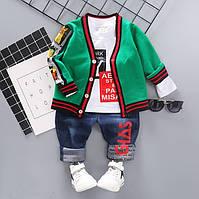 Костюм-тройка для мальчика зеленый Go Thas 2915