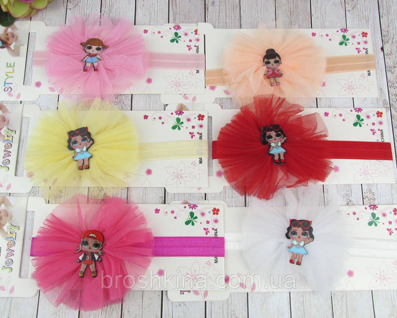 Детские тонкие повязочки для волос куколки LOL 12 шт/уп.