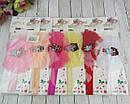 Детские тонкие повязочки для волос куколки LOL 12 шт/уп., фото 2