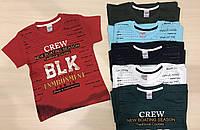 """Футболка детская для мальчика """"Crew BLK"""" от 1 до 4 лет, цвет уточняйте при заказе"""