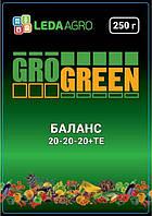 "Удобрение Грогрин Баланс (20-20-20+ТЕ), 250 гр., ТМ ""Леда Агро"""