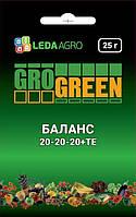 "Удобрение Грогрин Баланс (20-20-20+ТЕ), 25 гр., ТМ ""Леда Агро"""