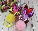 Резинки для волос фатиновые помпоны ушки в пайетах 12 шт/уп., фото 2