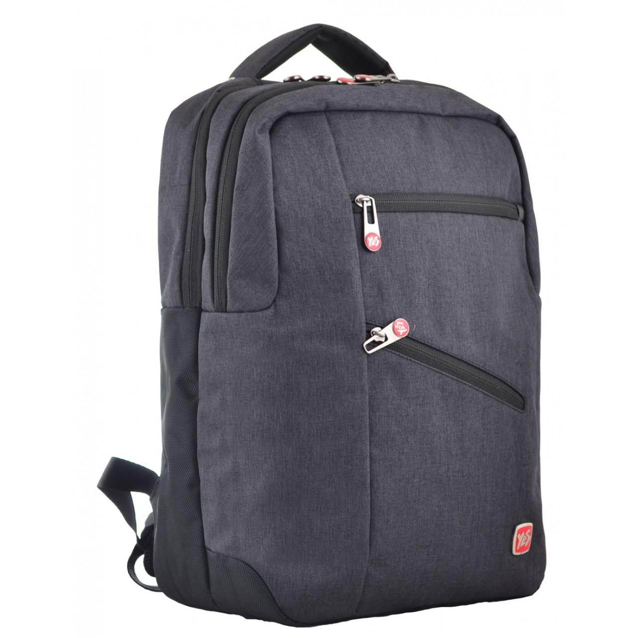 Рюкзак мужской Yes Biz 40*28*13 см серого цвета с отделом для ноутбука (555398)