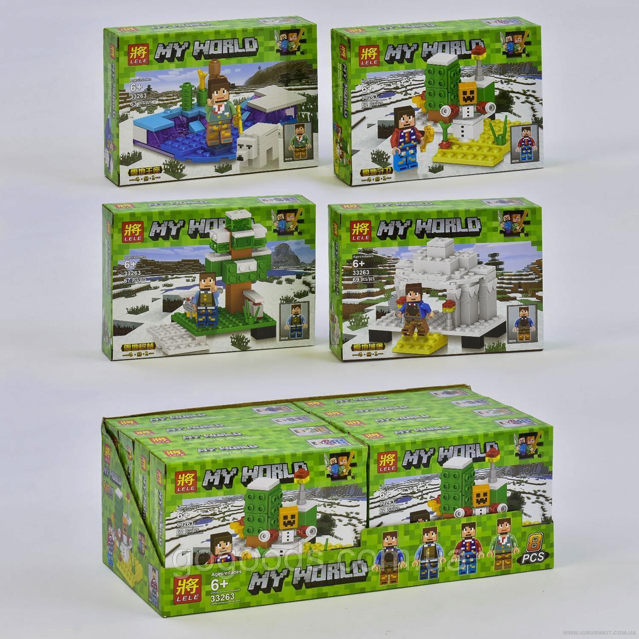 """Конструктор Bela/Lele Minecraft 33263 """"Север"""" Четыре вида (8 шт. в блоке)"""