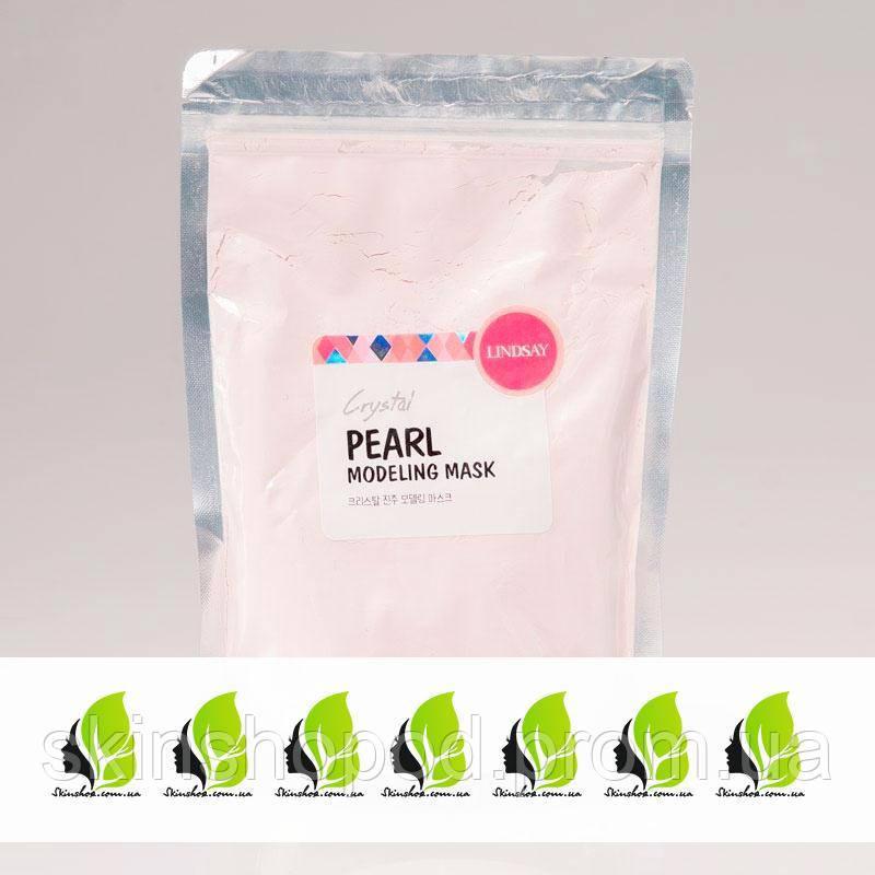 Альгинатная маска для лица с пудрой натурального жемчуга Lindsay Premium Pearl Modeling Mask Pack (Zipper) - 240 г
