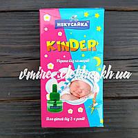 Детская жидкость от комаров Kinder некусайка без запаха 45 ночей