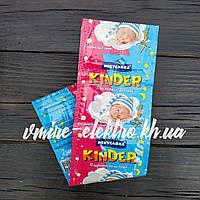Детские пластины от комаров Kinder Некусайка без запаха 10 шт