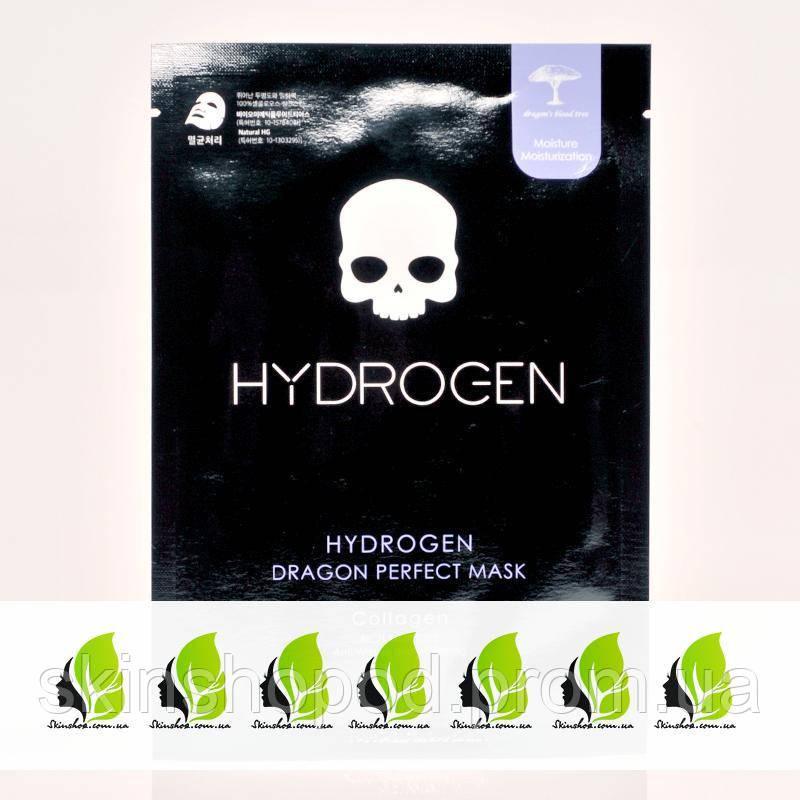Коллагеновая тканевая маска HYDROGEN DRAGON PERFECT MASK Collagen - 1 шт.