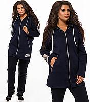 Теплый спортивный костюм батальный женский трикотажный удлиненная куртка и брюки (батал)