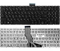 Клавиатура для ноутбука HP 250 G6, 255 G6 series RU черная, без фрейма новая