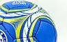 Мяч футбольный №5 Chelsea FC ПВХ, фото 3