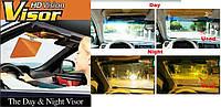 Антибликовый козырек для авто HD Vision Visor Козырек солнцезащитный для автомобиля