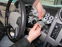 Вскрыть машину/открыть авто/взлом автомобиля Днепропетровск