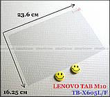 Защитное стекло PAJ 9H для планшета Lenovo Tab M10 TB-X605 (X605L X605F x505L x505F)  водостойкое 0,4 мм, фото 5